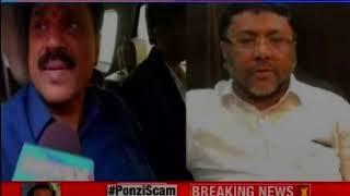 Ponzi scheme scam: Janardahan Reddy questioned by Crime Branch till 2:30 am last night - NEWSXLIVE