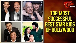 Top Most Successful Best Star Kids of Bollywood | #FilmNews - TELUGUONE