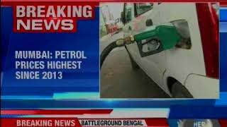 Mumbai: Petrol prices increases by 1 paisa, diesel by 4; highest since 2013 - NEWSXLIVE