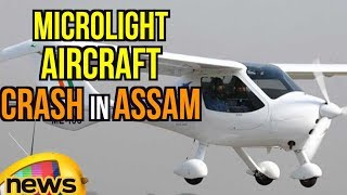 Two IAF Personnel Lost Life in Microlight Aircraft Crash In Assam | Mango News - MANGONEWS