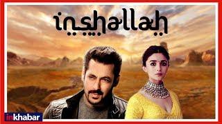 Inshallah Upcoming Movie; Salman Khan, Alia Bhatt; Salman-Bhansali Film; सलमान खान, संजय लीला भंसाली - ITVNEWSINDIA