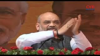 BJP President Amit Shah Speech At Hoshangabad Public Meeting | CVR News - CVRNEWSOFFICIAL
