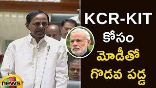 CM KCR Clarifies About KCR KIT Budget Fund | Telangana Assembly | KCR About Ayushman Bharat Scheme - MANGONEWS