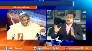 Debate On BJP Vs TDP Over Bifurcation Promises and AP Funds | Part-1 | iNews - INEWS