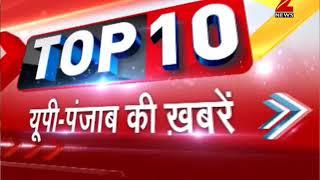 Know why UP CM Yogi Adityanath is on Saharanpur visit today (UP-Punjab News) - ZEENEWS