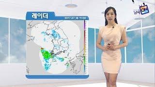 [날씨정보] 07월 18일 11시 발표