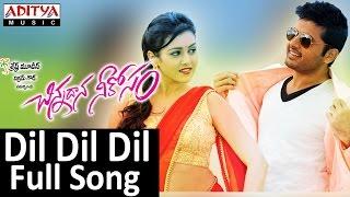 Dil Dil Dil Full Song II Chinnadana Neekosam Movie II Nithin, Mishti Chakraborty - ADITYAMUSIC