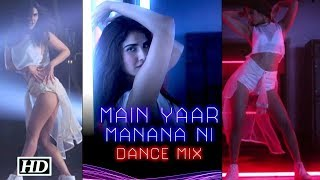 Main Yaar Manana Ni SONG | Vaani Kapoor looks SMOKING HOT - BOLLYWOODCOUNTRY