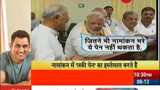 Will Narendra Modi`s lucky pen make him the PM again? - ZEENEWS