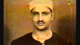 Muhammed Sıddîk el-Minşâvî-Zümer Sûresi Tilâveti