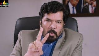 Posani Krishna Murali Comedy Scenes Back to Back | Enduko Emo | Latest Telugu Movie Comedy - SRIBALAJIMOVIES