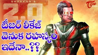 Top Secret behind ROBO 2.0 Teaser Leak..! - TeluguOne - TELUGUONE