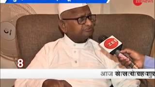Morning Breaking: Anna Hazare's 'Satyagraha' begins today at Ramlila Maidan - ZEENEWS