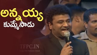 Music Director Devi Sri Prasad Exciting Speech @ Khaidi No 150 Movie Pre Release Function | TFPC - TFPC