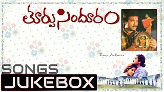 Thoorupu Sindhuram Movie Songs Jukebox || Karthik, Revathi, Kushbu - ADITYAMUSIC