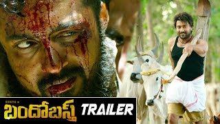 Bandobast Movie Theatrical Trailer | Suriya | Mohanlal | Arya | IndiaGlitz Telugu - IGTELUGU