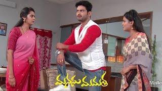 Manasu Mamata Serial Promo - 29th October 2019 - Manasu Mamata Telugu Serial - MALLEMALATV