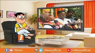 Dada Political Punches on Congress Party Leader V Hanumantha Rao  | Pin Counter | iNews - INEWS