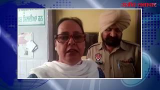 video : 55 वर्षीय दलित महिला के साथ दुष्कर्म का मामला आया सामने