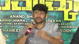 He inspired me a lot : Vikram || Irumugan || Inkokkadu success meet - IGTELUGU