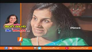 Chanda Kochhar Feature in Dilemma After She Go on Leave During Videocon Probe | Spot Light | iNews - INEWS