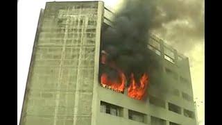 Kolkata: Fire breaks out at LIC building on Jawahar Lal Nehru road - ABPNEWSTV