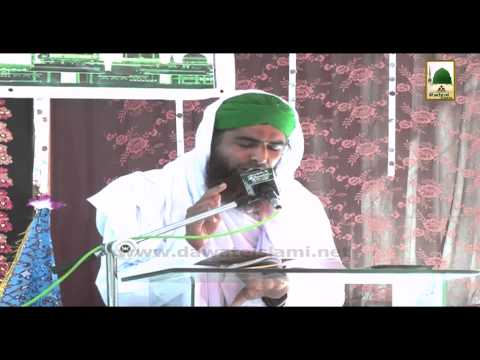 Islamic Speech in Urdu - Sain Barkat Attari