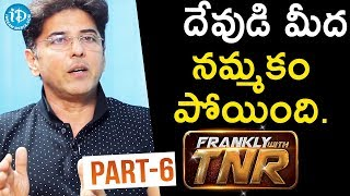 Actor Babloo Prithiveeraj Interview - Part #6 || Frankly With TNR  || Talking Movies With iDream - IDREAMMOVIES