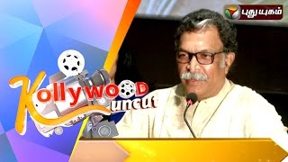 Kollywood Uncut 29-08-2015 – Puthuyugam tv Show