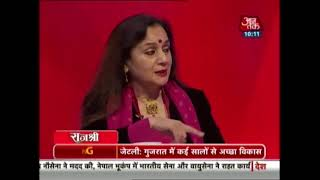 Special Discussion On Gujarat Assembly Elections 2017- Part 1 - AAJTAKTV