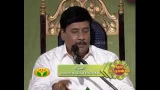 Special Pattimandram By Gnanasambanthan & Team – Jaya tv Tamil New Year 2014 Special Program