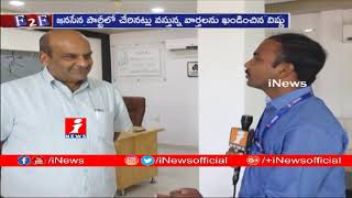 Vishnu Educational Institutions Chairman BV Raju Face To Face over Janasena Joining Rumors | iNews - INEWS