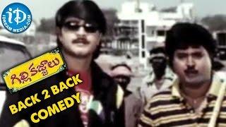 Gillikajjalu Movie Back To Back Comedy Scenes    Srikanth, Meena, Raasi    Muppalaneni Shiva - IDREAMMOVIES