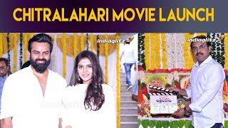 Sai Dharam Tej's CHITRALAHARI movie launch | Mythri Movie Makers | Kalyani Priyadarshan - IGTELUGU