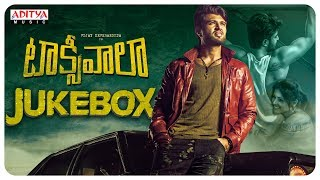 Taxiwaala Full Songs Jukebox | Vijay Deverakonda | Priyanka jawalkar | Rahul Sankrityan - ADITYAMUSIC