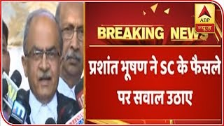 The petitioners didn't get information on price of jets: Prashant Bhushan - ABPNEWSTV