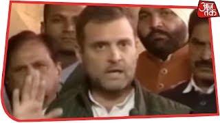किसानों का कर्ज माफ करने तक हम PM मोदी को सोने नहीं देंगे: Rahul Gandhi - AAJTAKTV