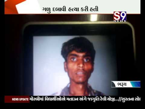 Bharuch-Murder Accused