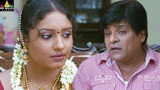 Mr.Pellikoduku Movie Scenes | Sunil & Ali Comedy | Latest Movie Scenes | Sri Balaji Video - SRIBALAJIMOVIES