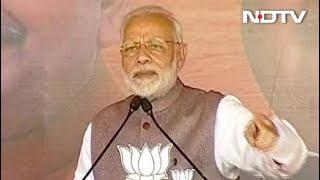 जनता की तपस्ता बेकार नहीं जाएगी: पीएम मोदी - NDTVINDIA