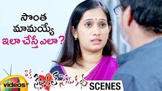 Priyanka Pallavi Spoiled by Satyanand | Oka Criminal Prema Katha Movie Scenes | Mango Videos - MANGOVIDEOS
