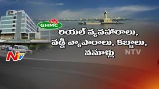Naini Narsimha Reddy Fires on GHMC Corporators || NTV - NTVTELUGUHD