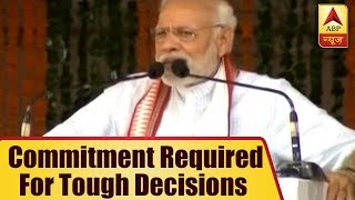Full Speech: Commitment not confusion required to take tough decisions: PM on 4 years of NDA - ABPNEWSTV
