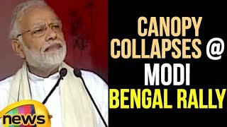 Nearly 15 was wounded As Canopy Collapses At Modi Bengal Rally | Modi - MANGONEWS