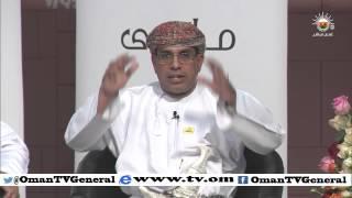 ملتقـي الشورى | المحطة السادسة | محافظة شمال الباطنة