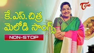 Singer K.S. Chitra Melody Songs | All Time Hit Telugu Movie Video Songs Jukebox | TeluguOne - TELUGUONE