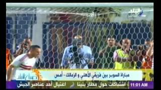 تامر عبدالحميد: حسام حسن أدار المباراة بفكر معتدل