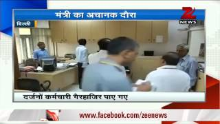 Soon biometric attendance system for urban ministries - ZEENEWS