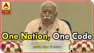 Master Stroke: One nation, one code: RSS chief on UCC, population policy - ABPNEWSTV
