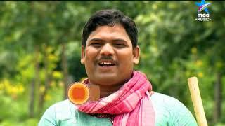 Jayaho Janapadam : Episode 3 - MAAMUSIC